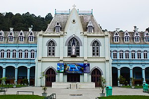 St. Joseph's School, Darjeeling - Image: St. Joseph's School, North Point, Darjeeling, front view of the School Quadrangle