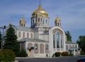St John the Baptist Ukrainian Catholic National Shrine.jpg