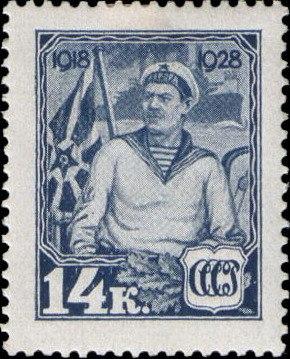 Stamp Soviet Union 1928 304