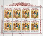 Stamp Soviet Union 1991 CPA6330Kb.jpg