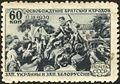 Stamp USSR 1940 CPA 727.jpg
