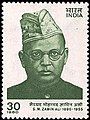 Stamp of India - 1980 - Colnect 362353 - Syed Mohammed Zamin Ali.jpeg