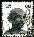 Stamp of India - 1988 - Colnect 410568 - 1 - Mohandas Karamchand Gandhi 1869-1948.jpeg