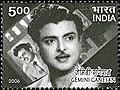Stamp of India - 2006 - Colnect 158962 - Gemini Ganesan.jpeg