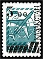 Stamp of Kazakhstan 012.jpg