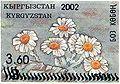 Stamp of Kyrgyzstan flora1 .jpg