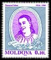 Stamp of Moldova RM180.jpg