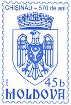 History of Chișinău - 570 years of recorded history of Chișinău (2006 stamp)