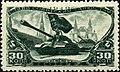 Stamp of USSR 1080.jpg