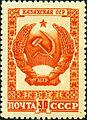 Stamp of USSR 1118.jpg