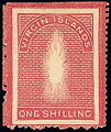 Stamp of Virgin Islands (Missing Virgin).jpg
