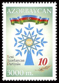 Stamps of Azerbaijan, 2002-612.jpg