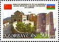 Stamps of Azerbaijan, 2012-1043.jpg