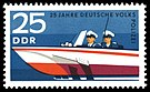 Stamps of Germany (DDR) 1970, MiNr 1583.jpg