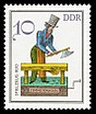 Stamps of Germany (DDR) 1982, MiNr 2758.jpg