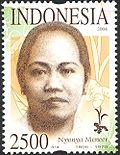 Stamps of Indonesia, 057-04.jpg