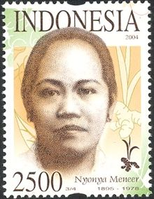 daftar tokoh pejuang kemerdekaan indonesia wikipedia daftar tokoh