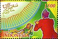 Stamps of Indonesia, 059-06.jpg