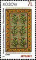 Stamps of Moldova, 012-11.jpg