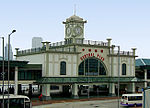 Star Ferry Pier, Central.JPG
