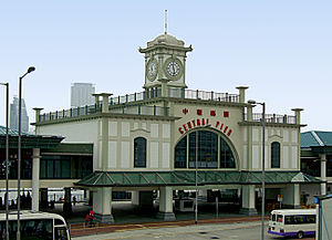 Star Ferry Pier, Central - Image: Star Ferry Pier, Central
