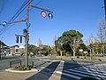 Start point of Japan National Route 3.JPG