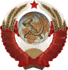 State Emblem of the Soviet Union (1936–1946).png