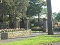 Stewart Park Entrance - geograph.org.uk - 239756.jpg