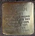 Stolperstein Duisburger Str 10 (Wilmd) Kurt Stein.jpg