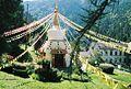 Stupa Karma Ling.JPG