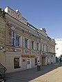 Sudarkin House Ryazan.jpg
