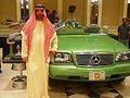 Suhail Al Zarooni 18.jpg