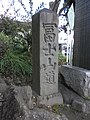 Sui-jinja Shrine.jpg