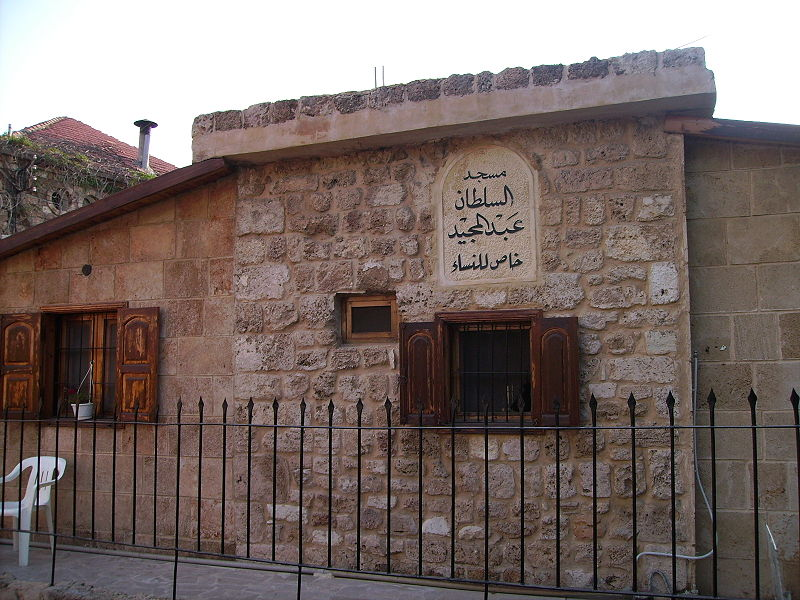 Arquivo: Sultan Abdul Majid mesquita em Byblos, Líbano (apenas para mulheres) JPG.