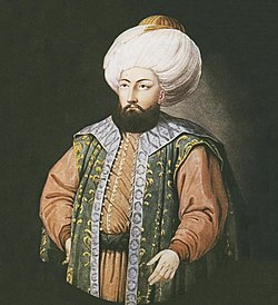 Sultan Gazi Çelebi Mohammed Han - السلطان الغازي چلبي محمد خان.jpg