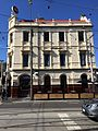 Swan Hotel in Richmond (2).jpg