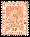 Switzerland Bern 1886 revenue 25c - 30A unused.jpg