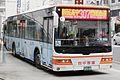 TCBus 925-U8.jpg
