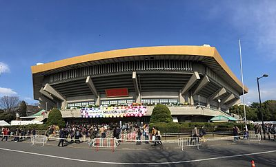 THE IDOLM@STER MILLION LIVE! 4thLIVE TH@NK YOU for SMILE!! at Nippon Budokan.jpg