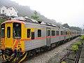 TRA DRC1009 on Neiwan Line 20050401.jpg