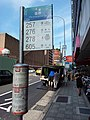 TTV bus stop and TAPO 20190813.jpg