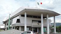 Tabuse town hall.JPG