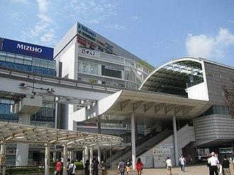 Tachikawa-Kita Station - Tachikawa-Kita Station in September 2010