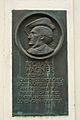 Tafel-Wagner.jpg