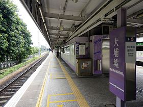 Tai Po Market Station 2013 07 part1.JPG