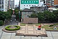 Taipei Taiwan Resistance-against-Japan-and-Taiwan-Retrocession-Memorial-Wall-02.jpg