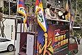 Taiwan DSC 1640.jpg