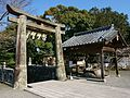 Takeo Shrine Torii and hands purifying hall.jpg