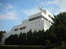 淡江大学海事博物馆