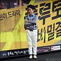 Tang Joon-Sang from acrofan.jpg